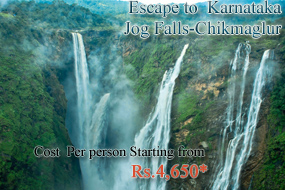 Fixed departure June 13th -16th 2015 Chikmagalur – Shimoga – Jogfalls – Murdeshwar – Escape to Karnataka – 3N/4D