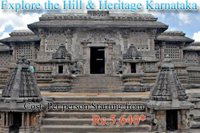 Mysore-Coorg-Shravanbelagola-Belur-Halibid-Hassan – Explore the Hill & Heritage Karnataka – 3N/4D
