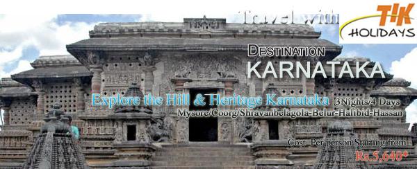 Banner Explore Hill & Heritage Karnataka 3N-4D 2014 1 copy